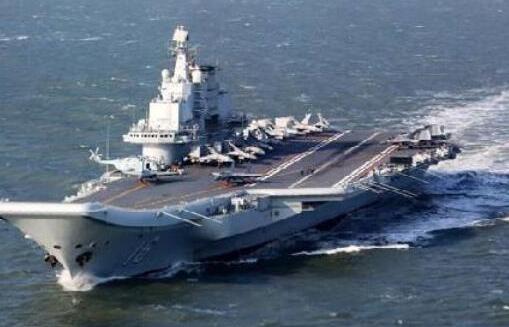 遼寧艦或將訪港引島內緊盯