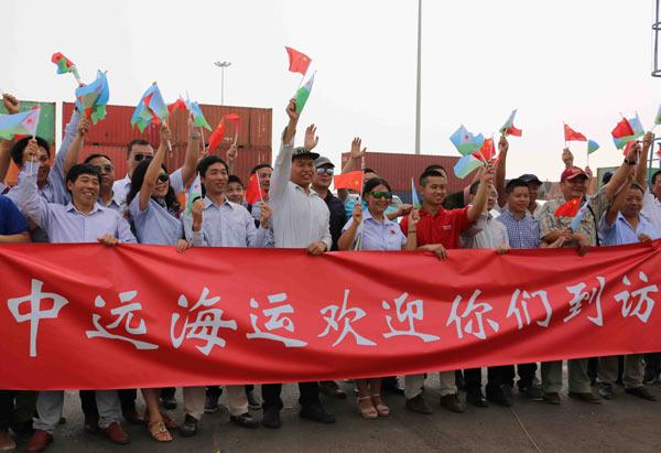 中國海軍遠航訪問編隊抵達吉布提展開友好訪問
