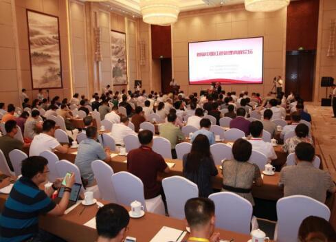 首屆中國紅色管理高峰論壇在京舉行
