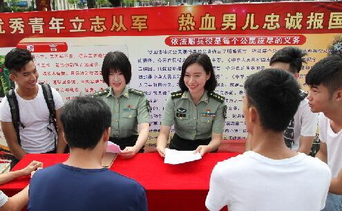 """南部戰區陸軍徵兵宣傳""""火熱""""進行"""