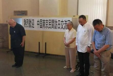 廣島舉行南京大屠殺展覽 侵華日軍後代講述歷史