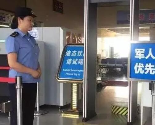 """""""軍人依法優先""""乘上時代高鐵"""