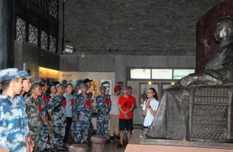廣州海珠201名新兵接受入伍前愛國主義教育