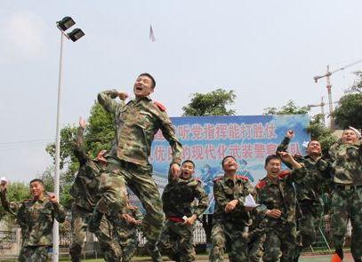 中國軍人的N種休假方式