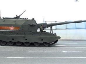 盤點俄軍最令人生畏火炮係統:威力堪比戰術核武