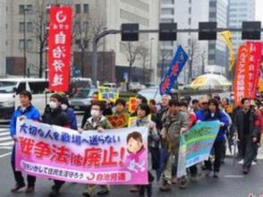 日本民眾集會呼吁廢除新安保法