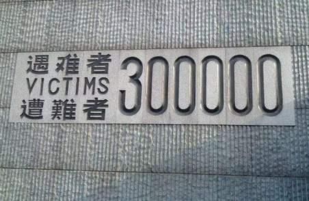 南京大屠殺80周年 他們為傳播歷史真相奔走