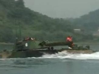 """中國造出""""地表最強""""兩棲戰車 多項性能居世界第一"""