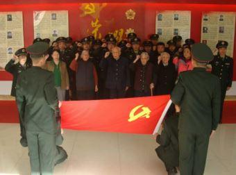 原濟南軍區第二老幹部服務處組織重溫入黨誓詞