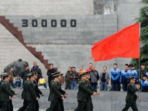 軍報評南京大屠殺80周年:堅決不讓侵略暴行重現