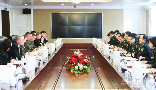 第二屆中美國防部亞太安全對話在京舉行