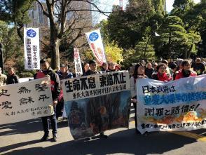 重慶大轟炸民間索賠團要求日本謝罪賠償 二審敗訴