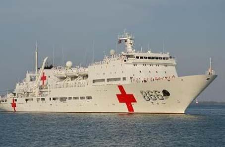 和平方舟醫院船首訪東帝汶