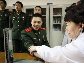 全軍醫院採取措施突出新轉隸移防部隊醫療保障
