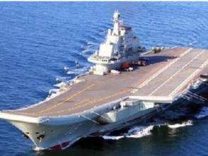 """英媒:中國軍力""""全球化"""" 但不能跟美國勢均力敵"""