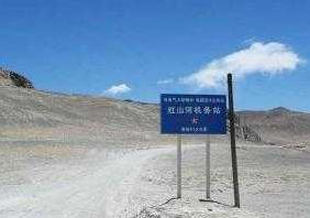 海拔5120米:紅山河機務站除夕夜二十九過