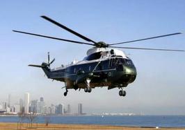 五角大樓撥款10億美元為特朗普換直升機