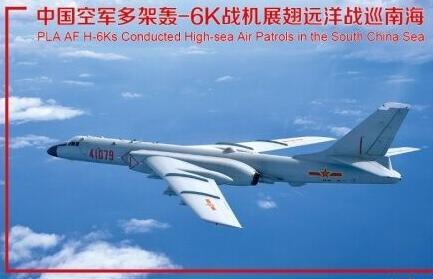 """中國空軍首發這張""""戰神""""紀念封!"""