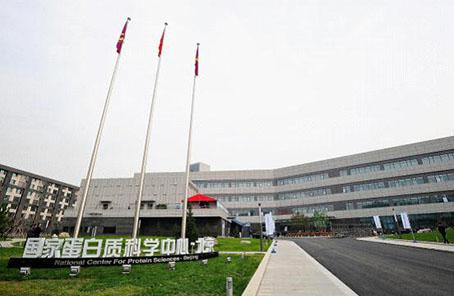 中國最新成果可為胃癌精準醫療提供直接依據