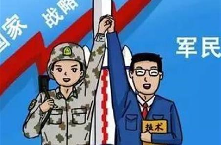 新華社評論員:開創新時代軍民融合發展新局面