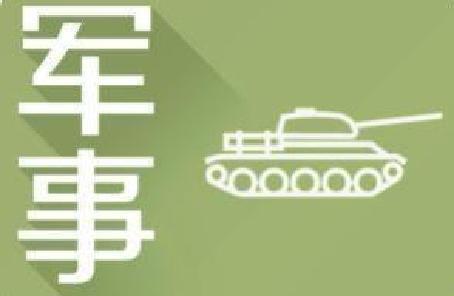 軍隊代表委員談科技興軍