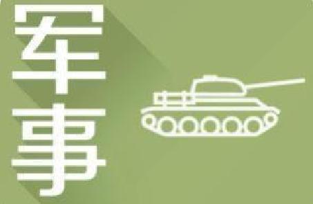 軍隊代表委員建言提升軍人榮譽感和職業吸引力