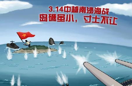 不可低估的3•14海戰遺産