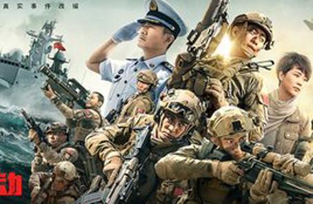從《紅海行動》談現代戰爭:狙擊大戰是電影演繹