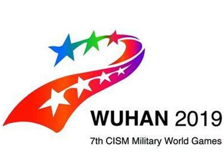 武漢軍運會啟動5萬名賽會志願者招募