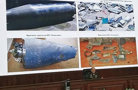 俄獲美空襲敘未爆戰斧導彈 美媒要求俄歸還