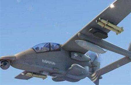 南非推出新型多用途攻擊機 可靈活換裝武器