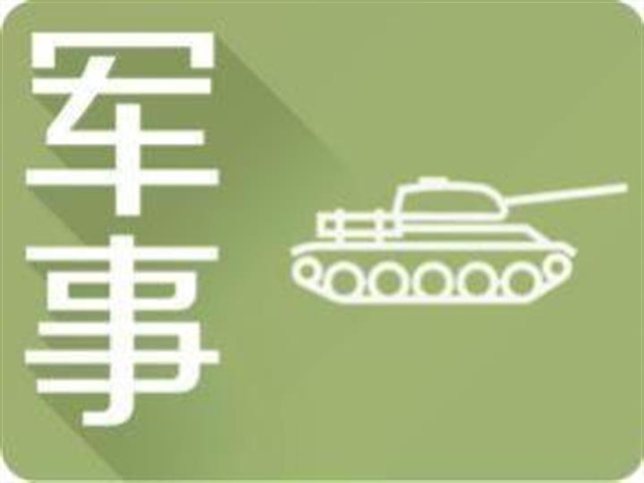 國防部:堅決清理不符合新條令的土政策土規定