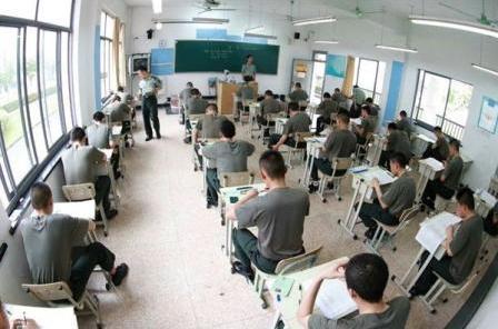 軍隊高等教育自學考試專業考試計劃印發