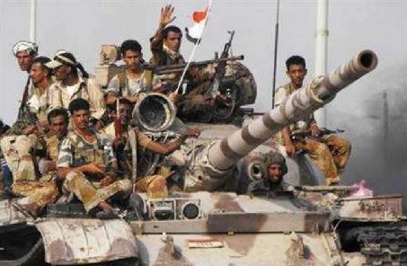 也門政府軍完全控制荷臺達機場