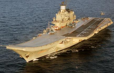 俄羅斯海軍的新航母怎麼樣了?