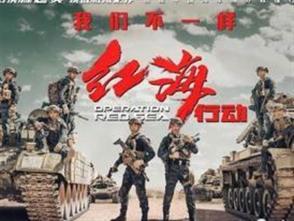 """國産軍事影片應有什麼樣的""""范"""""""