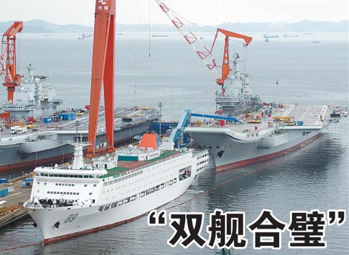 李傑:中國可同時建造2艘航母 這為未來奠定基礎