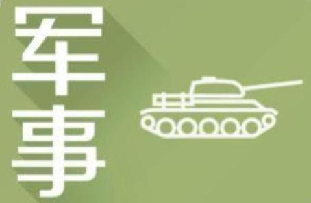 中央軍委主席習近平簽署通令給3名個人記功