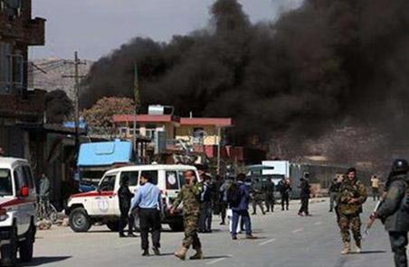 阿富汗首都一教育機構遭自殺式襲擊 20人死傷