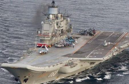 """重拾""""初心""""!俄媒稱俄軍航母升級後將用于掩護艦隊"""