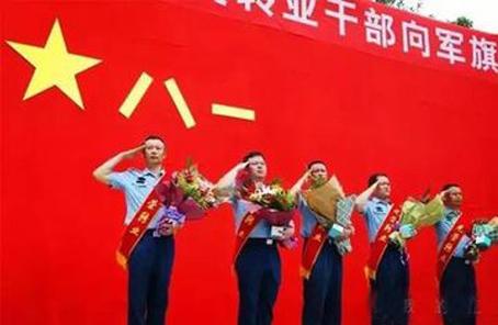 空降兵举行2018年度转业干部向军旗告别仪式