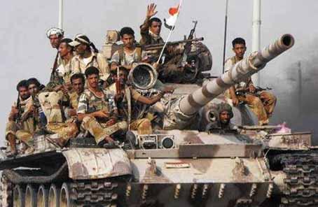 """也門政府軍打死5名""""基地""""組織成員"""