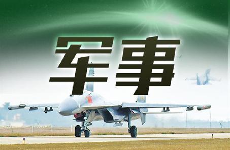 中共中央決定給予房峰輝開除黨籍處分