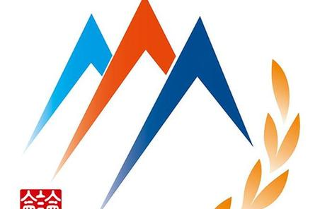 第八届北京香山论坛10月24日至26日在京举行
