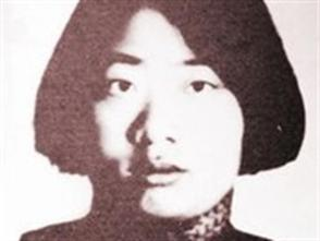 """英雄烈士譜丨""""永是勇士""""的革命女戰士——郭綱琳"""