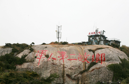 新时代国门行丨舟山:乘海洋经济