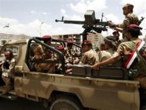 也门政府向荷台达大举增兵 将发起新一轮攻势