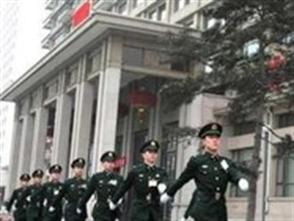 军队内部招待所强化姓军为兵 突出为军服务