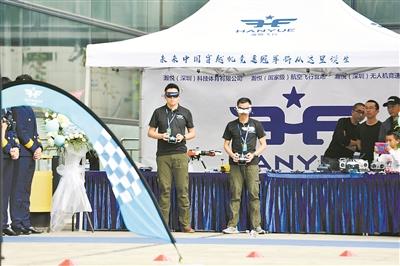无人机航空飞行营地落户深圳