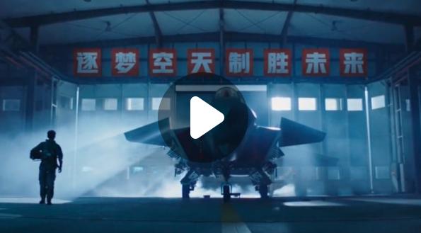 超燃!中國空軍招飛大片來了!